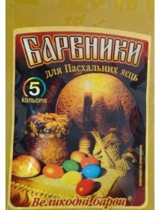 Набор красителей для Пасхальных яиц