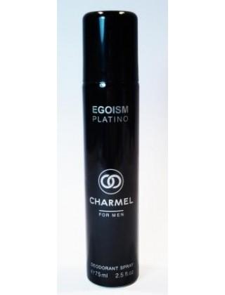 """Дезодорант-спрей для мужчин """"Chamel"""""""