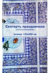 """Скатерть """"Праздничная"""",Код:004"""