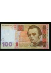 """Магнит на холодильник """"100 гривен"""""""