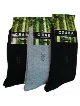 """Мужские махровые носки """" Слава """" бамбук/треугольник"""