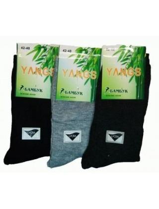 """Мужские носки """"Yangs"""""""