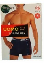 """UOMO """"G-775"""" бамбук ,боксеры мужские"""